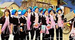 瑶族的文化