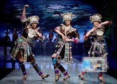 瑶族的舞蹈