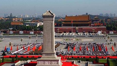 上,签字向包括中国在内的盟国无条件投降,徐永昌代表中华民国在日