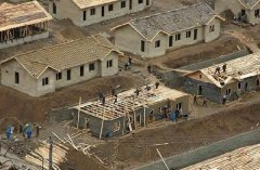 农村自建房风水布局