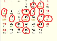 2017年3月祭祀吉日完整版_2017年3月适合祭祀的日子