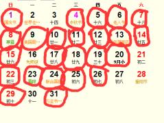 2017年10月祭祀吉日完整版_2017年10月适合祭祀的日子