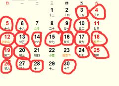 2017年11月祭祀吉日完整版_2017年11月适合祭祀的日子