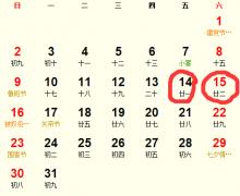 2017年6月安门吉日完整版_2017年6月适合安门的日子