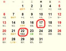 2017年8月安门吉日完整版_2017年8月适合安门的日子