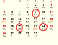 2017年11月安门吉日完整版_2017年11月适合安门的日子