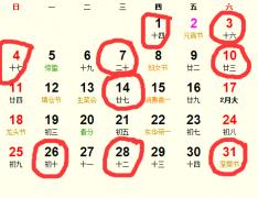 2018年3月安床吉日完整版_2018年3月适合安床的日子