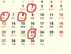 2018年5月安床吉日完整版_2018年5月适合安床的日子