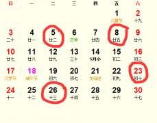 2018年6月安床吉日完整版_2018年6月适合安床的日子