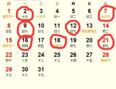 2018年7月安床吉日完整版_2018年7月适合安床的日子