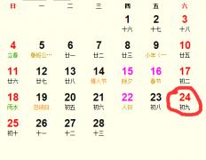 2018年2月安门吉日完整版_2018年2月适合安门的日子