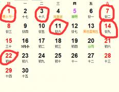 2018年4月安门吉日完整版_2018年4月适合安门的日子