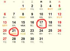 2018年5月安门吉日完整版_2018年5月适合安门的日子