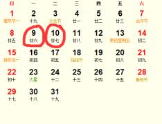 2018年7月安门吉日完整版_2018年7月适合安门的日子
