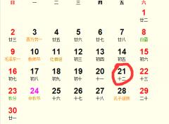 2018年9月安门吉日完整版_2018年9月适合安门门的日子