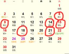 2018年12月安门吉日完整版_2018年12月适合安门的日子