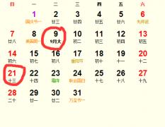 2018年10月安门吉日完整版_2018年10月适合安门的日子