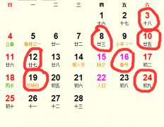 2018年2月搬家吉日完整版_2018年2月适合搬家的日子