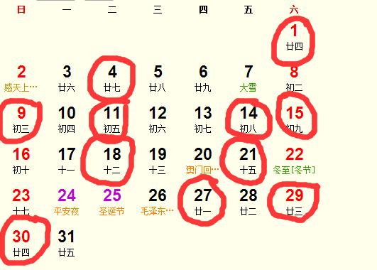 2018年12月搬家吉日完整版_2018年12月适合搬家的日子