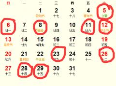 2018年5月出行吉日完整版_2018年5月适合出行的日子
