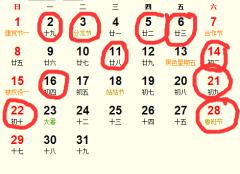 2018年7月出行吉日完整版_2018年7月适合出行的日子