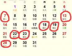 2018年1月订婚吉日完整版_2018年1月适合订婚的日子