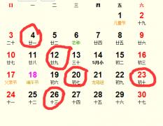 2018年6月订婚吉日完整版_2018年6月适合订婚的日子