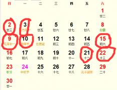 2018年9月订婚吉日完整版_2018年9月适合订婚的日子