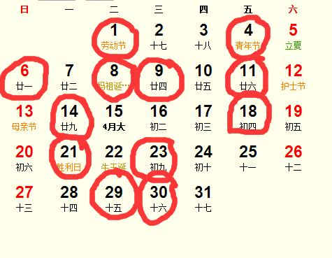 2018年5月动土吉日完整版_2018年5月适合动土的日子