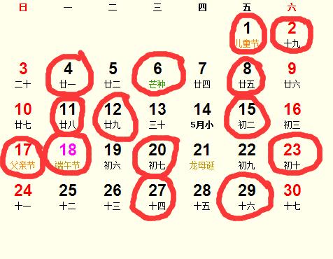 2018年6月动土吉日完整版_2018年6月适合动土的日子