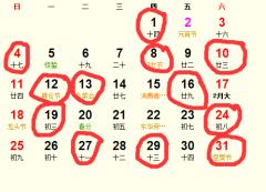 2018年3月祭祀吉日完整版_2018年3月适合祭祀的日子