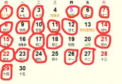 2018年4月祭祀吉日完整版_2018年4月适合祭祀的日子