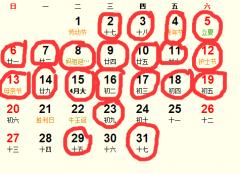 2018年5月祭祀吉日完整版_2018年5月适合祭祀的日子