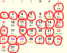 2018年12月祭祀吉日完整版_2018年12月适合祭祀的日子