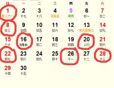2018年4月开业吉日完整版_2018年4月适合开业的日子