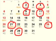 2018年5月开业吉日完整版_2018年5月适合开业的日子