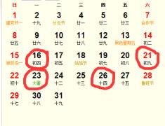 2018年7月纳财吉日完整版_2018年7月适合纳财的日子