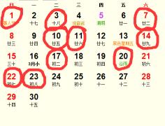 2018年4月求子吉日完整版_2018年4月适合求子的日子