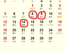 2018年6月求子吉日完整版_2018年6月适合求子的日子