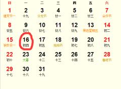2018年7月求子吉日完整版_2018年7月适合求子的日子