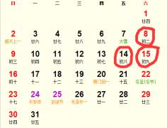 2018年12月求子吉日完整版_2018年12月适合求子的日子
