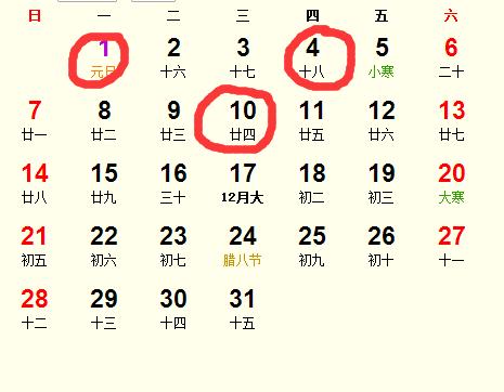 2018年1月装修吉日完整版_2018年1月适合装修的日子