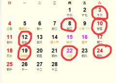 2018年2月装修吉日完整版_2018年2月适合装修的日子