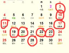 2018年3月装修吉日完整版_2018年3月适合装修的日子