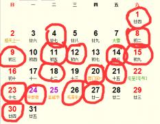 2018年12月装修吉日完整版_2018年12月适合装修的日子