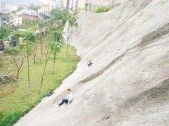 梦见斜坡周公解梦,梦见斜坡是什么意思?